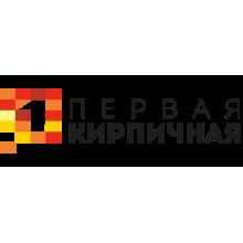 «Первая кирпичная» город Екатеринбург