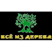 ООО «АПМ» город Екатеринбург